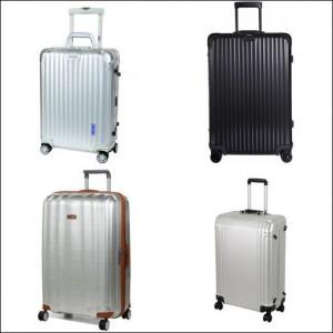 modeles-valise-alu